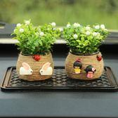 創意汽車擺件車載復古綠色仿真植物小盆栽擺飾車內小花盆裝飾用品快速出貨