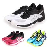 ASICS NETBURNER BALLISTIC 女排羽球鞋(免運 亞瑟士≡體院≡ 1052A002
