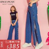 單寧 長褲 Space Picnic|預購.側排釦單寧雙口袋寬褲【C18063071】