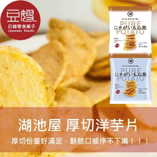 【即期良品】日本零食 湖池屋  心地厚切洋芋片(鹽味/醬油/奶油)
