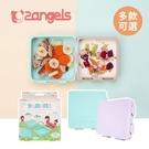 2angels 矽膠秒扣拼圖隨行餐盤-多款可選 食品級矽膠 分隔餐盤
