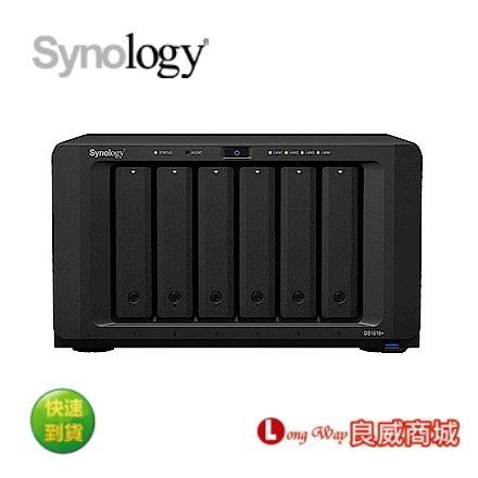 ~加碼送隨身碟~ Synology 群暉 DS1618+ 網路儲存伺服器 (不含硬碟)