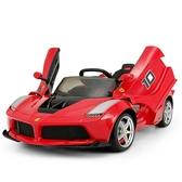 法拉利兒童車 兒童電動車 兒童超跑 兒童遙控超跑