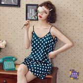 睡衣 睡裙子女士夏季低胸誘惑性感騷吊帶冰絲睡衣孕婦夏天薄款大碼寬鬆 7色