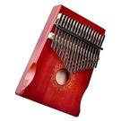 拇指琴 拇指琴17音卡林巴琴10音卡靈巴初學者入門手指琴kalimba手指樂器 晶彩