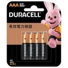DURACELL 金頂 鹼性 4號 AAA 電池 8顆入 /卡裝