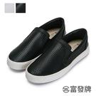 【富發牌】經典洞洞黑白懶人鞋-黑/白 1BA96