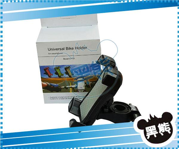 黑熊館 四爪 手機固定架 單車手機支架 摩托車手機支架 定位器手機夾 支架 手機座 自行車支架