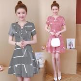 夏裝新品新款100公斤遮肚子顯瘦大尺碼女裝胖妹妹條紋減齡洋裝(L-5XL)2色