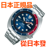新品 免運費 日本正規貨 SEIKO  PROSPEX PADI special model 自動上弦手動上弦手錶 男士手錶 SBDY017