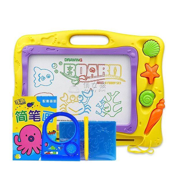兒童繪畫板 畫畫板磁性寫字板寶寶嬰兒玩具1-3歲2幼兒彩色大號繪畫涂鴉板 俏女孩