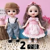 17厘米迷你洋娃娃小魔仙芭比女孩玩具小號套裝仿真公主換裝兒童精 創意家居