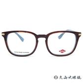 Lee Cooper 眼鏡 FP8075 (棕透藍) 威靈頓框 近視眼鏡 久必大眼鏡