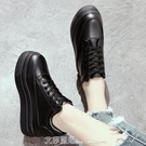鬆糕鞋女百搭學生內增高女鞋繫帶加絨厚底休閒鞋 艾莎