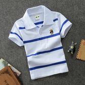 兒童純棉T恤 2-15歲男孩上衣中大童翻領半袖