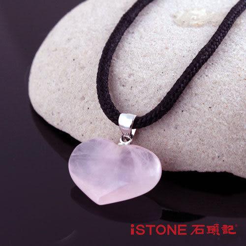 粉晶項鍊-緣滿愛戀 石頭記