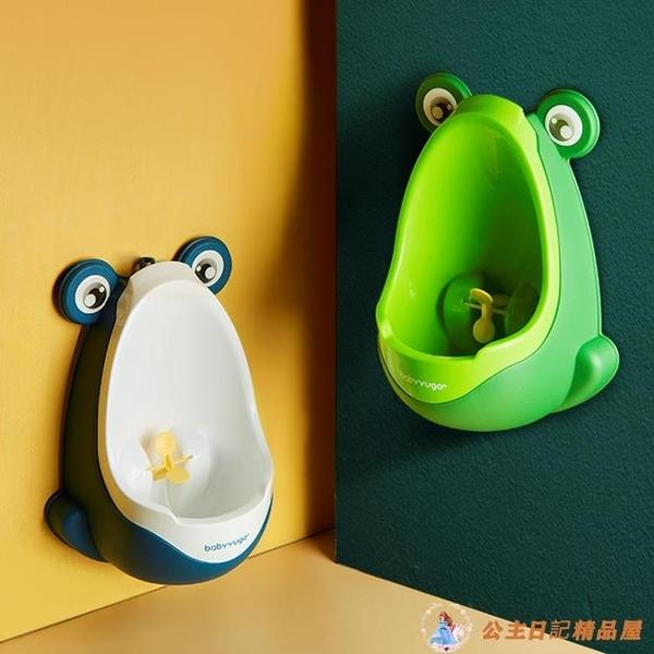 寶寶小便器男孩掛墻式小便池尿盆馬桶站立尿壺【公主日記】