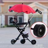 溜娃遛娃神器五輪車簡易輕便摺疊帶娃出門神器寶寶手推車嬰兒童車igo 3c優購