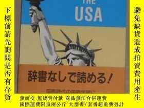 二手書博民逛書店英文原版罕見Visiting The USAY14063