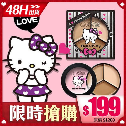 48H快速出貨(不含假日)~Miki Queen 美肌神器三色遮瑕盤(Hello Kitty限定版) 21g【BG Shop】效期:2020.03