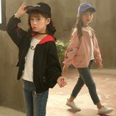 女童外套春秋裝潮短款夾克連帽日韓兒童秋季棒球服中大童 巴黎時尚