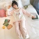 卡通珊瑚絨睡衣女秋冬季法蘭絨兩件套裝可愛加厚加絨家居服可外穿 小山好物
