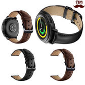 三星 Gear Sport 皮紋錶帶 復古皮革 錶帶 三星錶帶 皮革錶帶 智慧錶帶 孔位調節