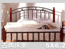 【Jenny Silk名床】承襲歐洲鍛造工藝床架.呈現新古典美學.M025B.標準雙人