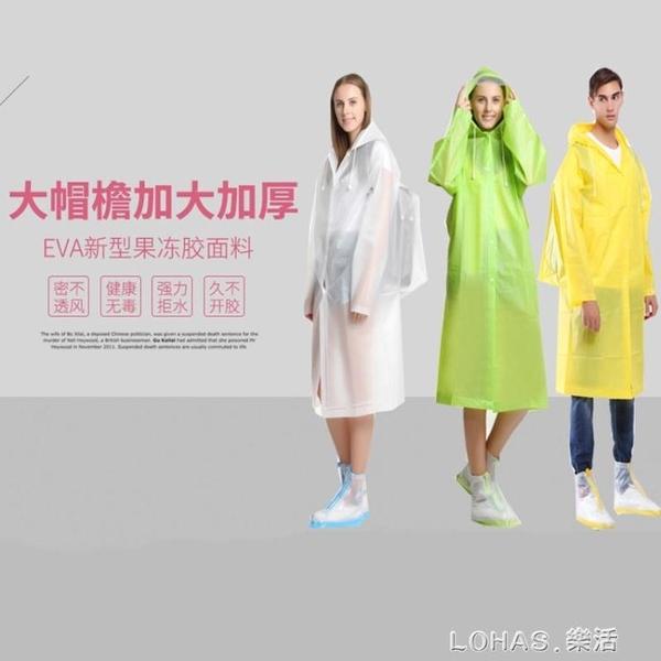 戶外徒步登山旅行雨衣成人加厚男女防水騎行透明韓國時尚非一次性 樂活生活館