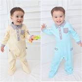 包腳連身衣 長袖 居家 純棉 襯衫領 男寶寶 點點 爬服 哈衣 Augelute Baby 61032