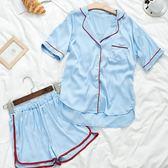 【萬聖節促銷】睡衣女夏冰絲短袖兩件套正韓休閒寬鬆翻領薄款家居服套裝