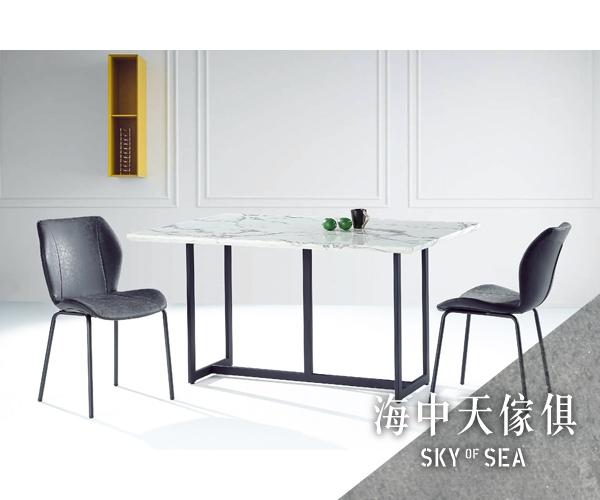 {{ 海中天休閒傢俱廣場 }} G-42 摩登時尚 餐廳系列 867-2 夢幻(中花白)餐桌