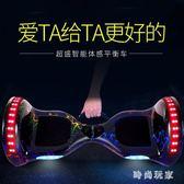 超盛電動扭扭車雙輪兒童智能自平衡代步車成人兩輪體感思維平衡車 st3423『美好時光』