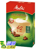 [COSCO代購] Melitta 美利塔 咖啡濾紙 100張 X 6盒  _W108208