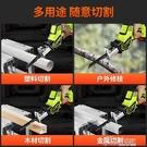 鷹視安鋰電充電式往復鋸電動馬刀鋸多功能家用小型戶外手持電鋸好樂匯