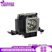 SANYO POA-LMP131 副廠投影機燈泡 For PLC-XU300K、PLC-XU301