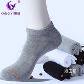 女士襪子康誼新品男襪子棉質夏季薄款船襪女士棉襪防臭運動短襪禮盒裝(1件免運)