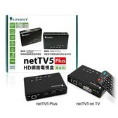 UPMOST netTV5 Plus HD網路電視盒 組合包【外派海外想看台灣電視】