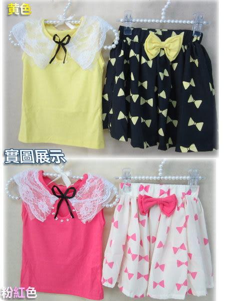 *╮小衣衫S13╭* 蕾絲領挖洞上衣+蝴蝶結印花短裙 1020441