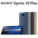 21:9 全螢幕 側面感應功能 4G + 4G 雙卡雙待