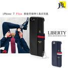 【A Shop】 JTL Liberty...