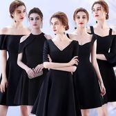 伴娘服黑色宴會晚禮服新款春季顯瘦短款年會聚會派對小禮服連衣裙女 mc6807『優童屋』