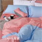 《60支紗》雙人床包薄被套四件式【飛舞】三角迷蹤 100%精梳棉-LITA麗塔寢飾-