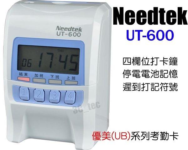 優利達 Needtek UT-600 小卡專用(同優美) 微電腦打卡鐘 [送卡片100張+10人份卡架]