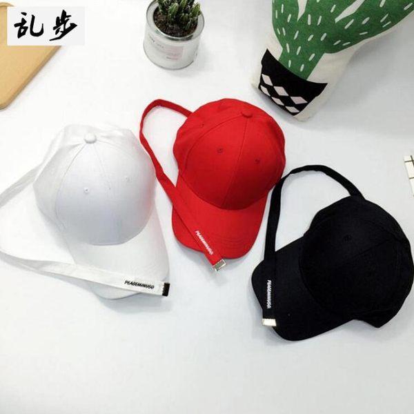 帽子男女 棒球帽 韓版潮加長帶子韓國ulzzang帽嘻哈款鴨舌帽《印象精品》yx295