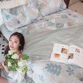 【預購】親密花語 S2單人床包雙人薄被套三件組 100%精梳棉(60支) 台灣製 棉床本舖