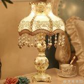 台燈臥室床頭燈 歐式簡約現代創意溫馨結婚婚慶可調光裝飾燈具igo  酷男精品館