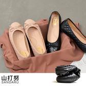 豆豆鞋 MIT蝶結菱格紋娃娃鞋- 山打努SANDARU【107P901、106A901#46】