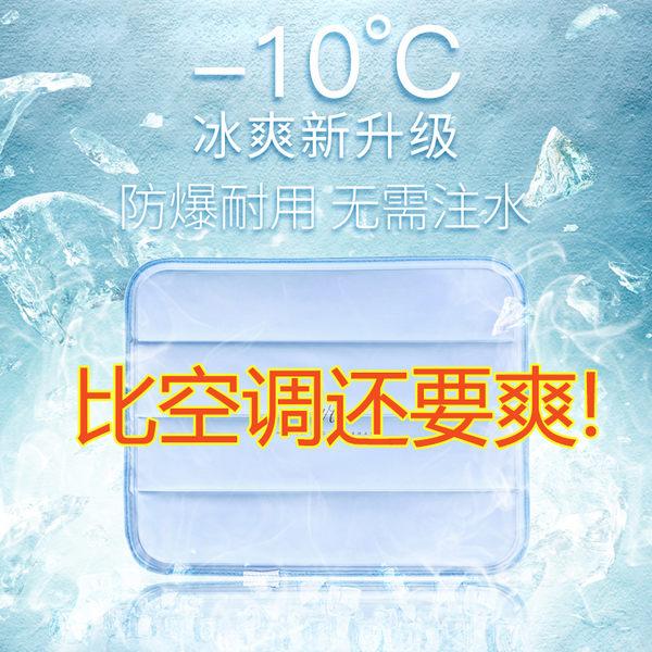 涼坐墊 冰墊坐墊冷凝膠夏天透氣辦公室汽車水墊免注水冰涼夏季學生涼墊