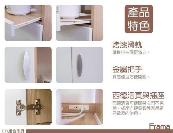 櫥櫃 廚房櫃 收納【收納屋】雅典娜雙門五格廚房櫃-亮麗白&DIY組合傢俱